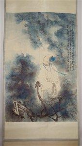 Potrait of Zhang Han Attributed to Zhang Daqian