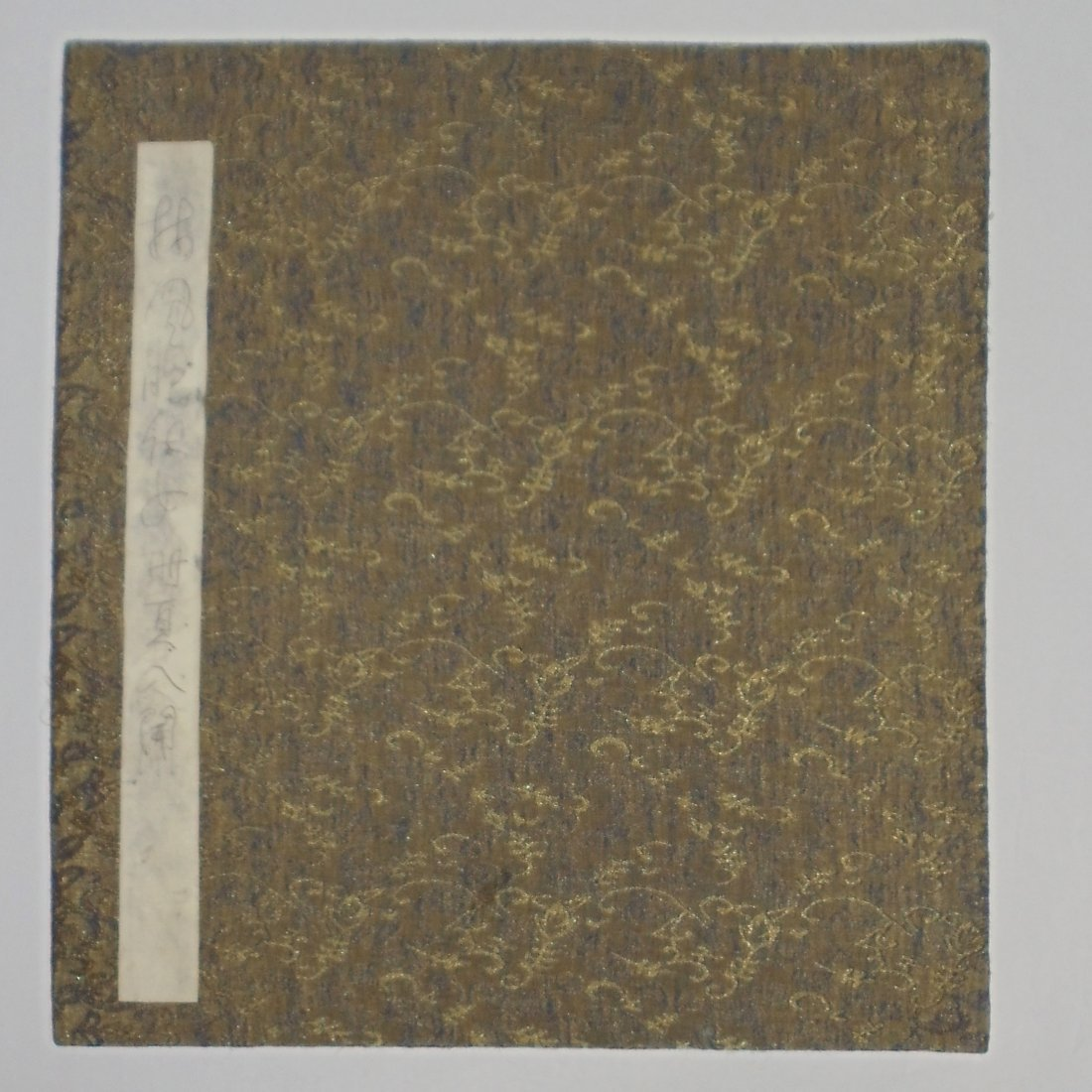 An Eight-Leaf Album Attributed to Lin Fengmian (No.2)