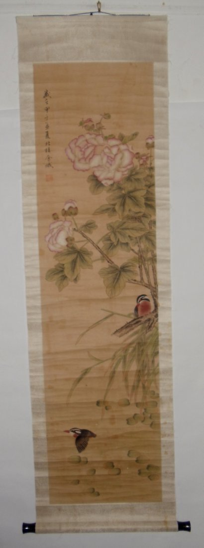 Birds and Peonies Attributed to Jin Cheng