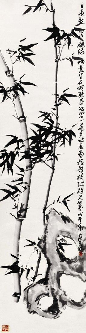 Fan Chang Tien, Bamboo and Rocks
