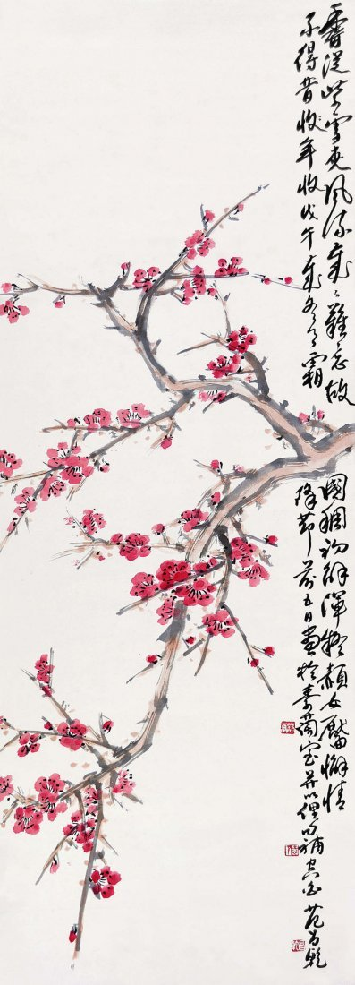Fan Chang Tien, Red Plum Blossoms