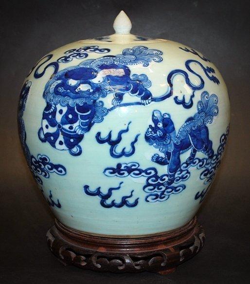 Chinese Blue & Celedon Coverd Urn