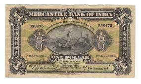 China - S446 Mercantile Bank of India Limited 1924 $1