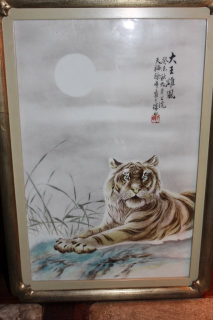 Antique chinese porcelain board