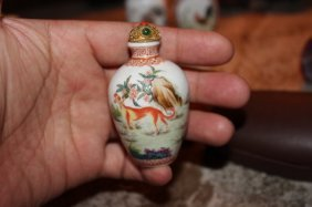 Antique Chinese Hand Painted Enamel Snuff Bottle
