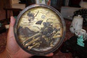 Antique Asian Gilt Bronze Plate
