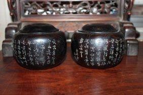 Pair Of Antique Chinese Zitan Chess Holder