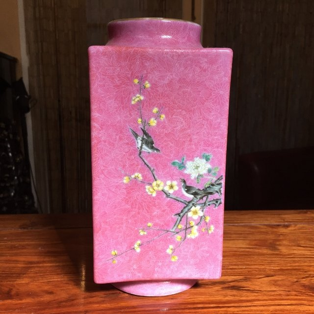 antique chinese hand painted porcelain vase with mark