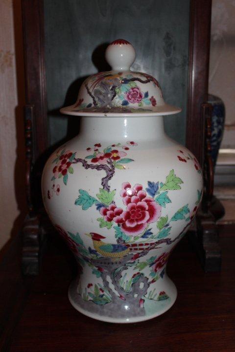 Antique Chinese Porcelain jar
