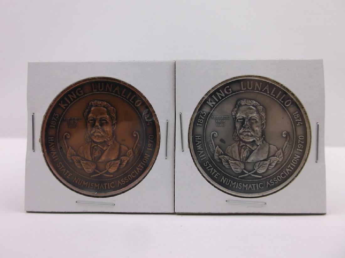 Rare 1970 Hawaii .999 Fine Silver Bronze Coin Set