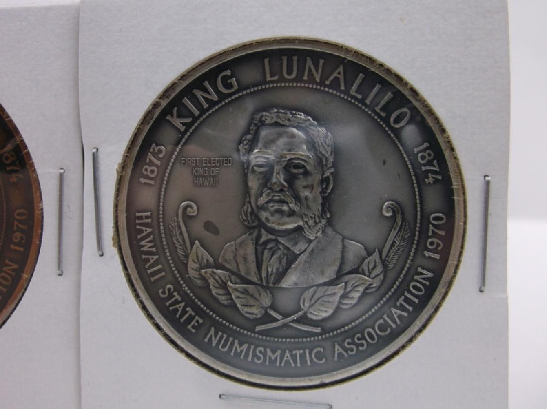 Rare 1970 Hawaii .999 Fine Silver Bronze Coin Set - 2