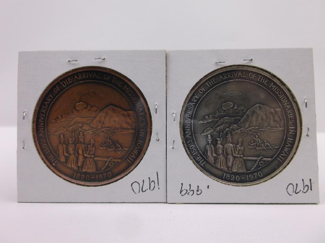 Rare 1970 Hawaii .999 Fine Silver Bronze Coin Set - 3