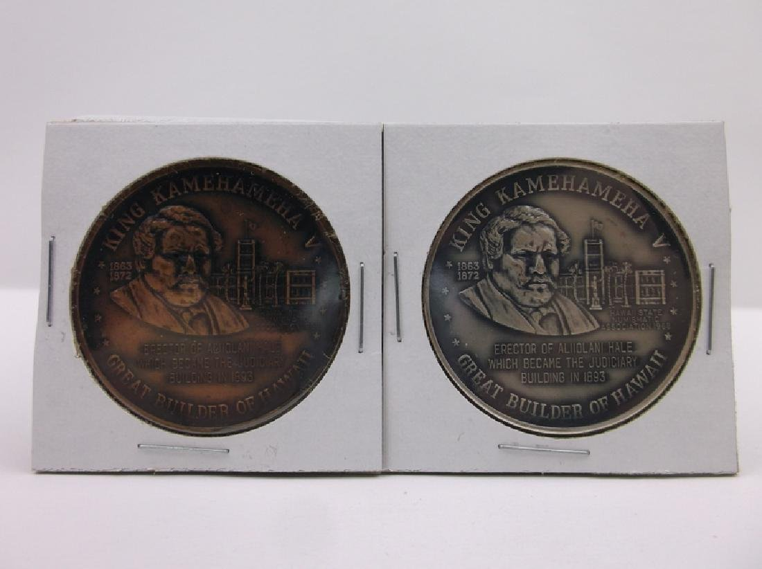 Rare 1968 Hawaii Sterling Bronze Coin Set