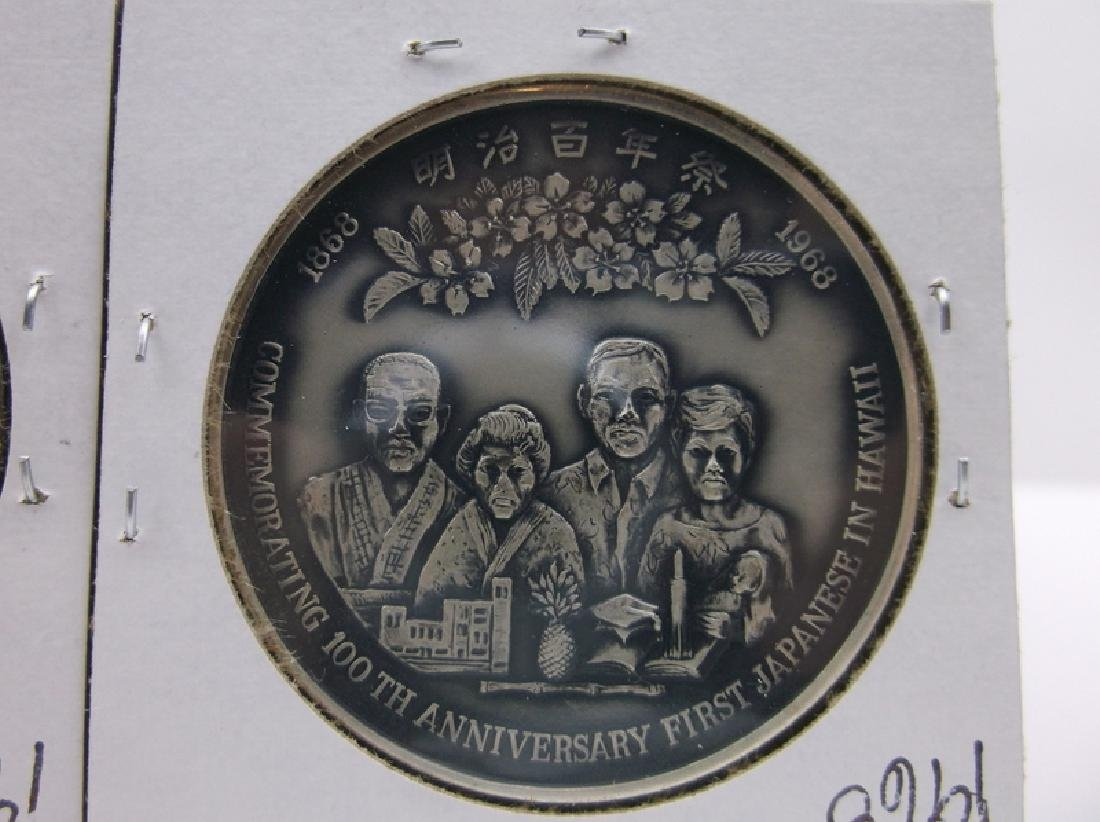Rare 1968 Hawaii Sterling Bronze Coin Set - 4