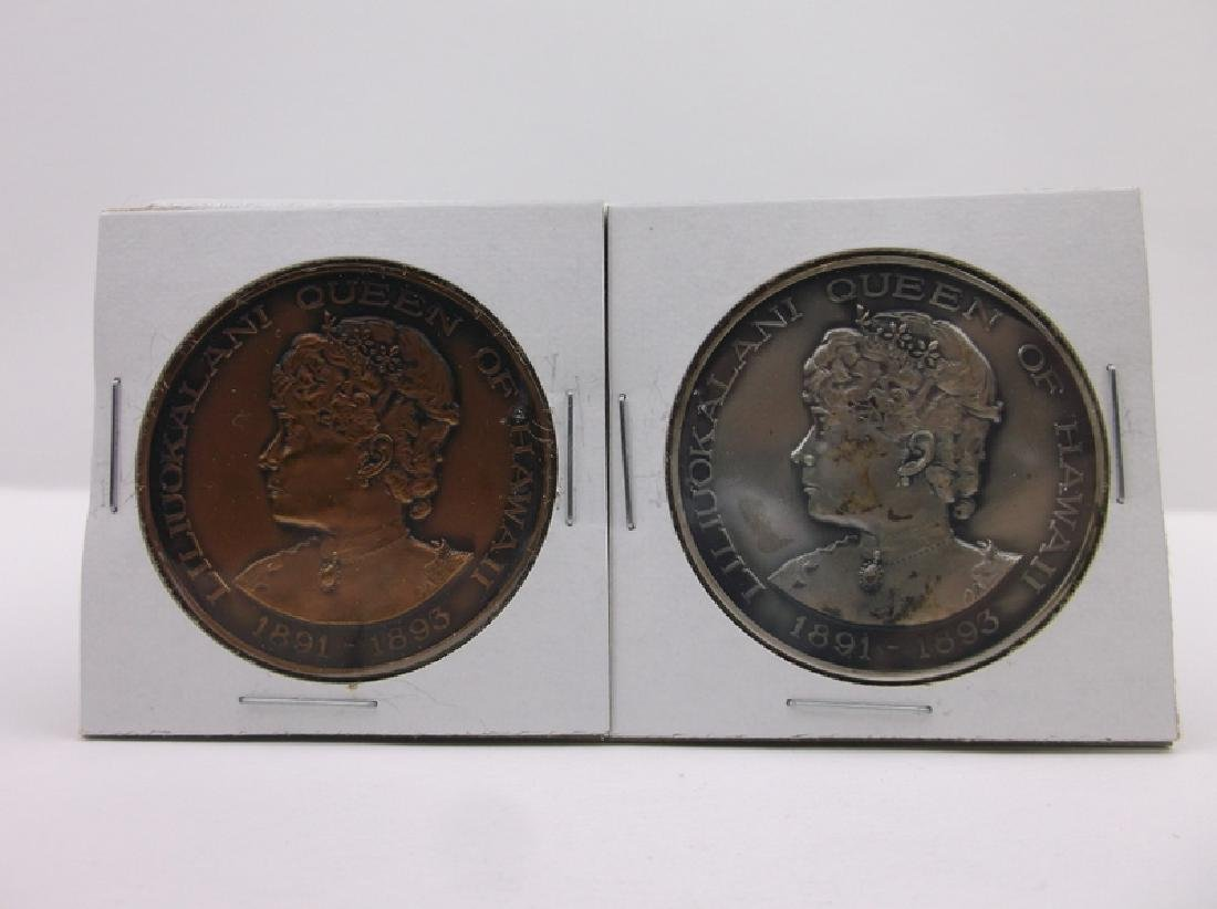 Rare 1966 Hawaii Sterling Bronze Coin Set