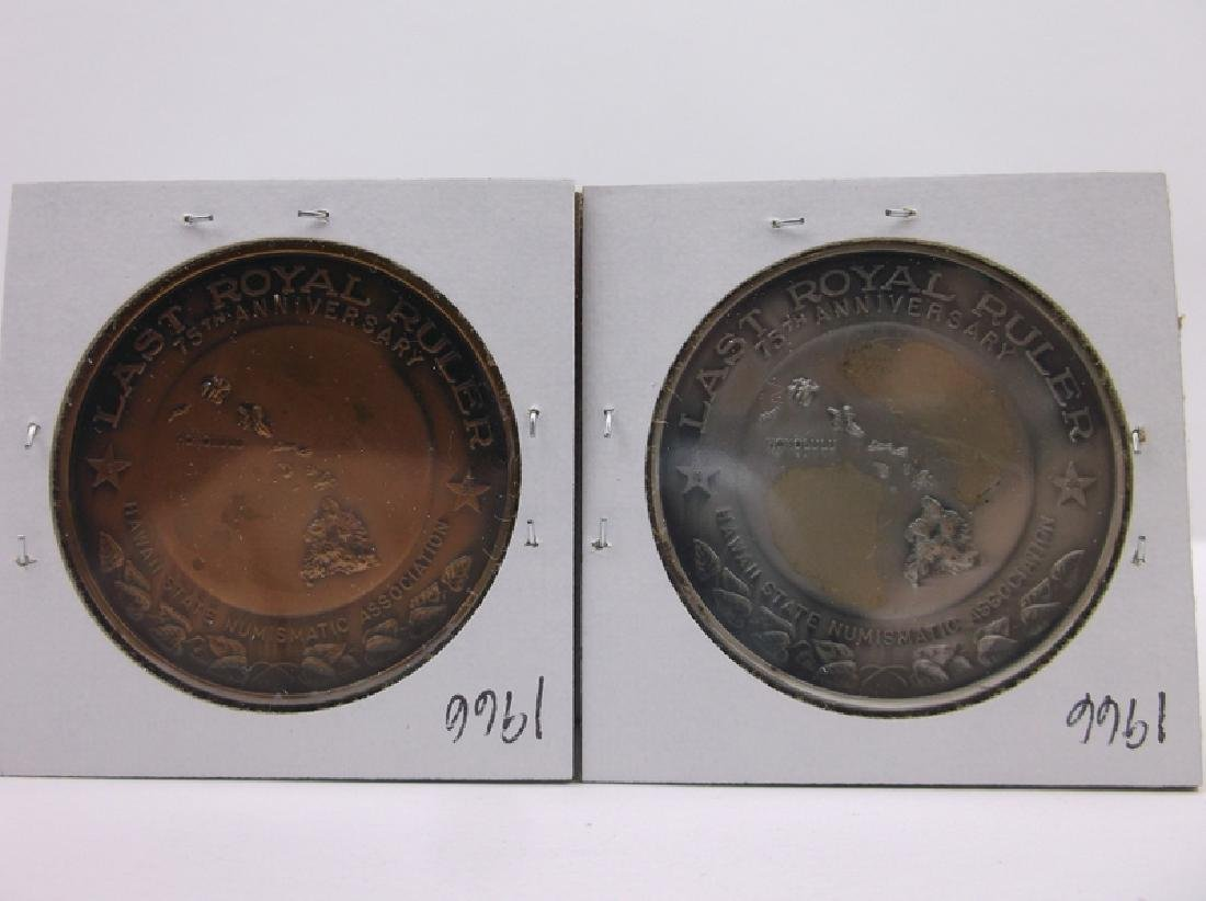 Rare 1966 Hawaii Sterling Bronze Coin Set - 3
