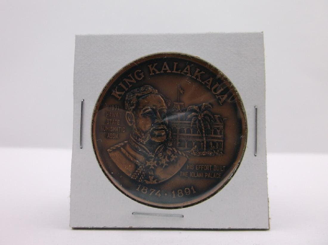 Rare 1971 Hawaii Bronze Numismatic Coin