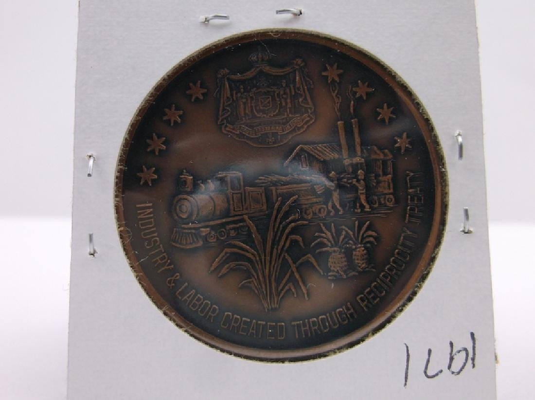 Rare 1971 Hawaii Bronze Numismatic Coin - 2