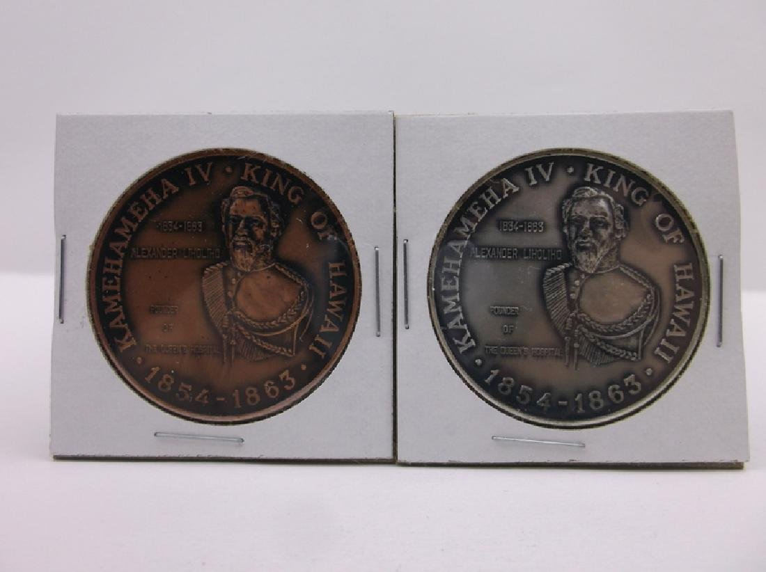 Rare 1972 Hawaii Sterling Bronze Coin Set Numismatic