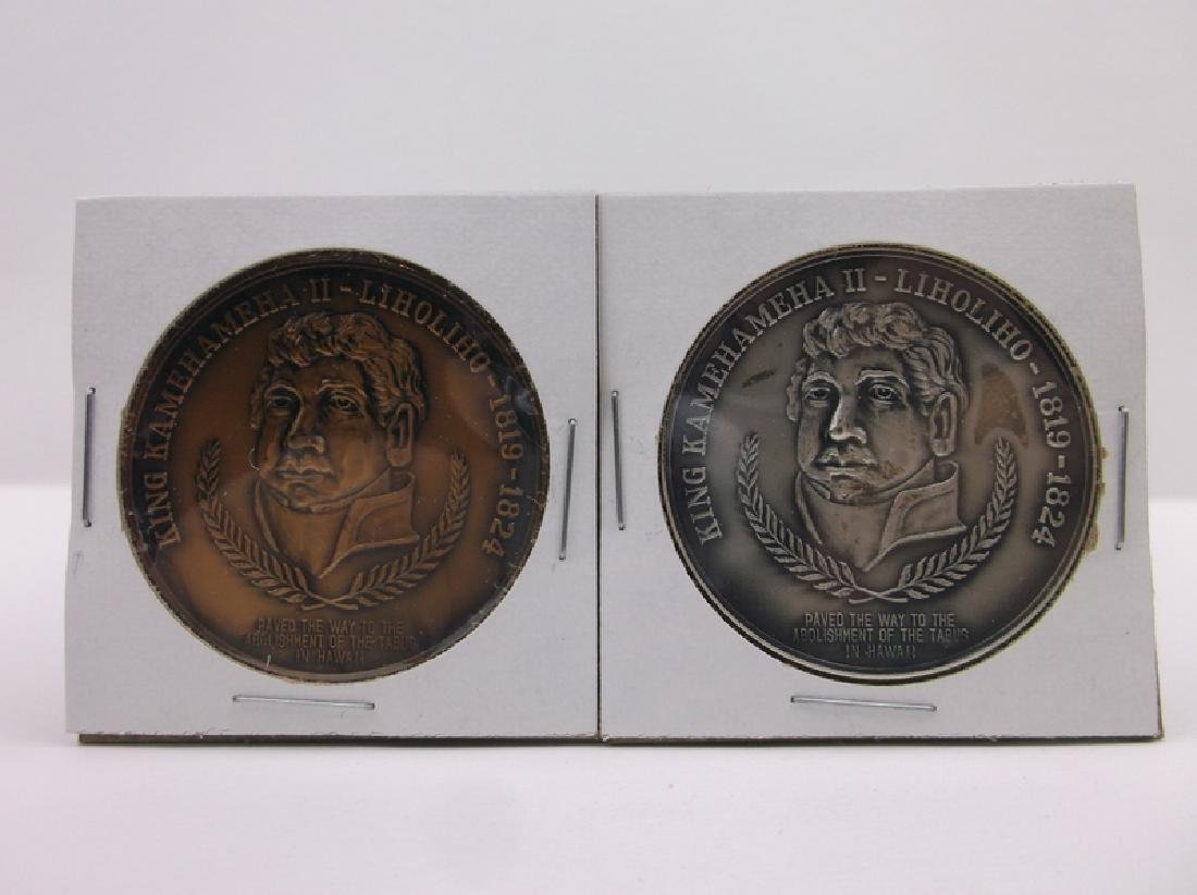 Rare 1969 Hawaii .999 Fine Silver Bronze Coin Set