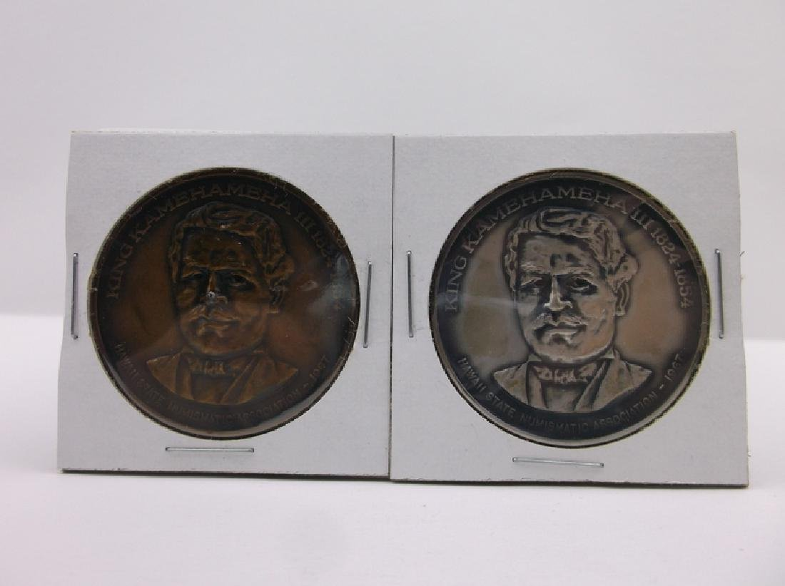 Rare 1967 Hawaii Sterling Bronze Coin Set