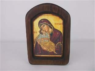 Gorgeous Mary & Jesus Catholic Wood Wall Plaque