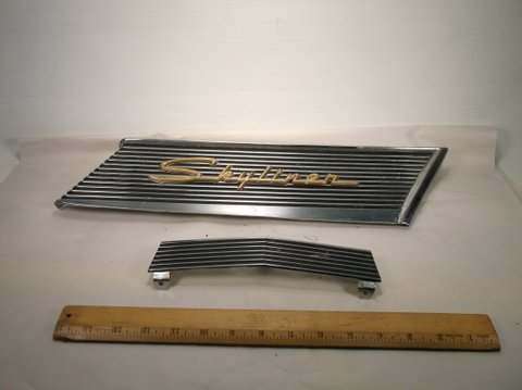 Rare Antique Skyliner Door Hood Emblems