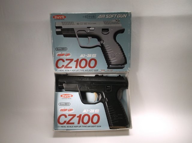 Nice CZ100 Airsoft Luger Pistol In Box