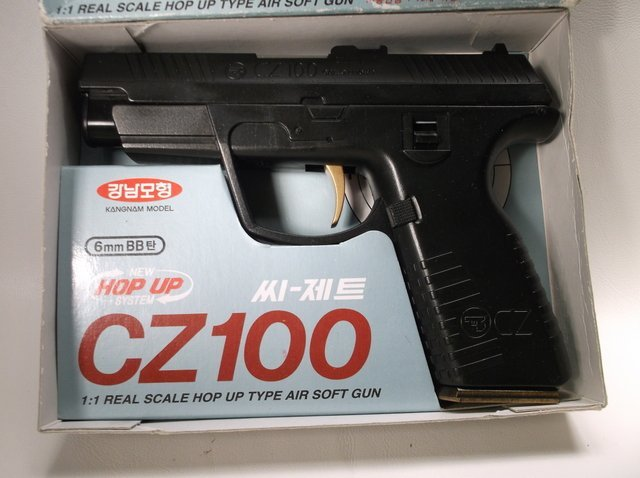 Nice CZ100 Airsoft Luger Pistol In Box - 2