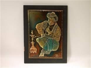 Gorgeous Hadar Aviv Israel Copper Art 6 x 8