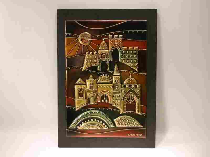 Gorgeous Hadar Aviv Israel Copper Art 8 x 11