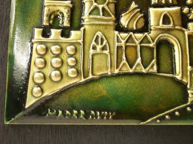 Gorgeous Hadar Aviv Copper Art - 2