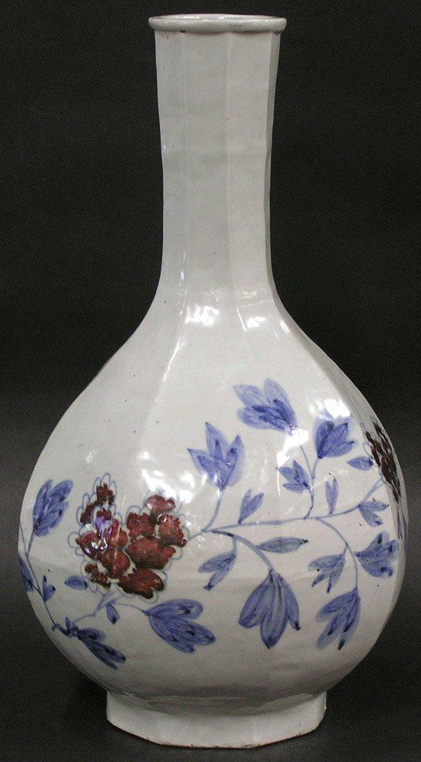 2567: Korean underglaze decorated vase