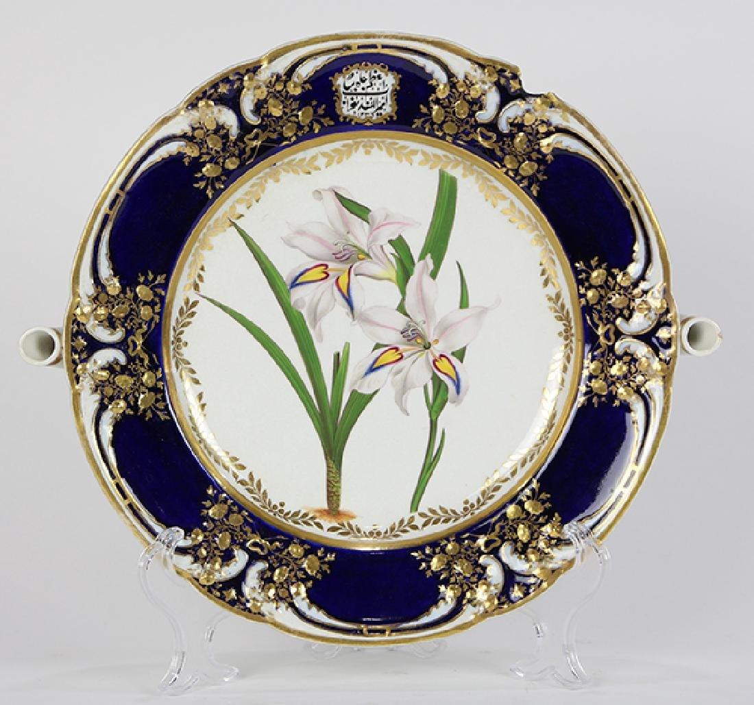 Robert Chamberlain soft-paste porcelain warming dish,