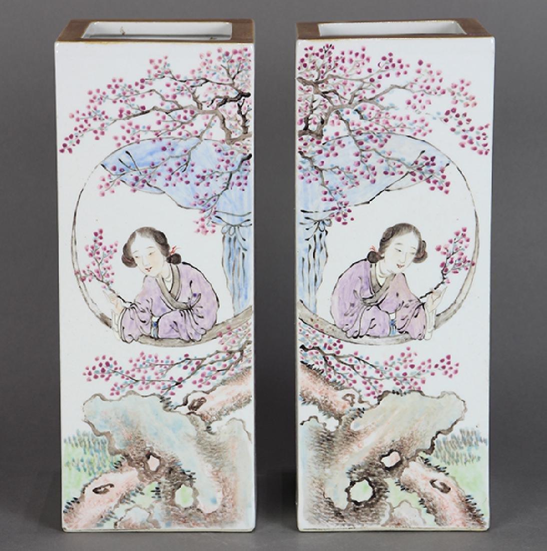 Chinese Porcelain Square Vases