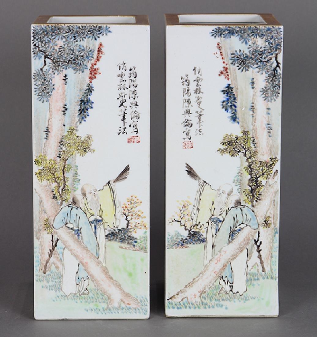 Chinese Porcelain Square Vases - 3