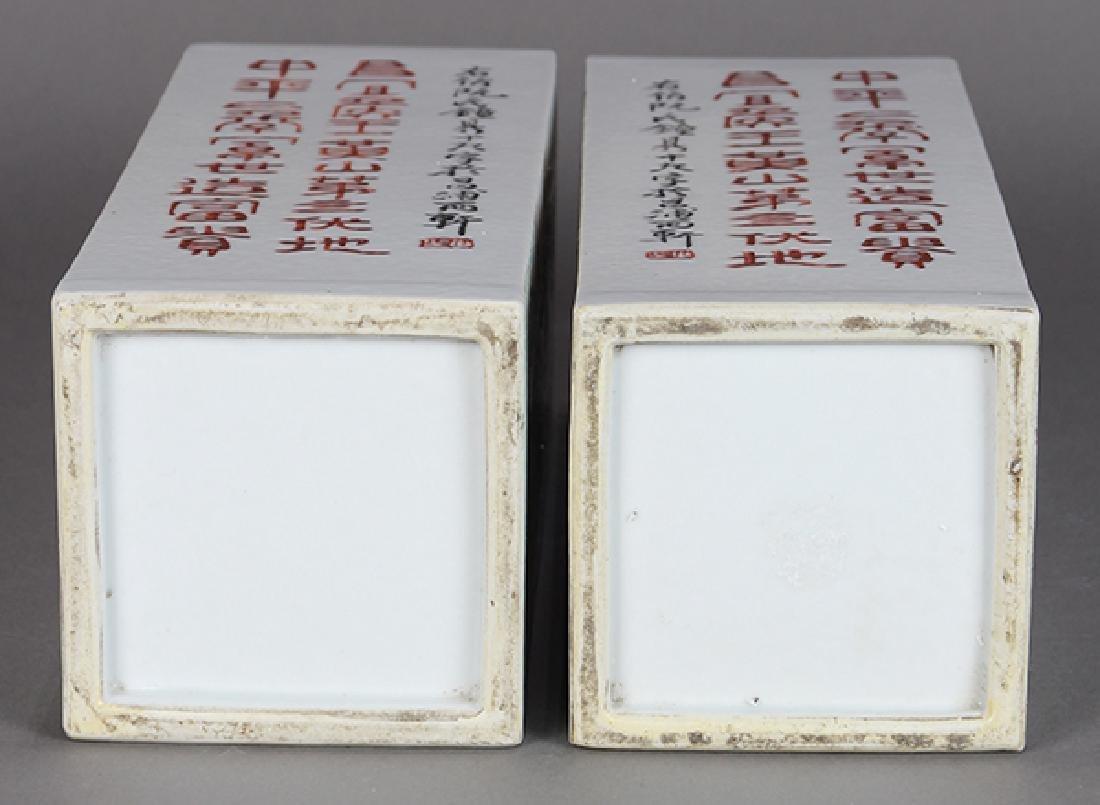 Chinese Porcelain Square Vases - 6