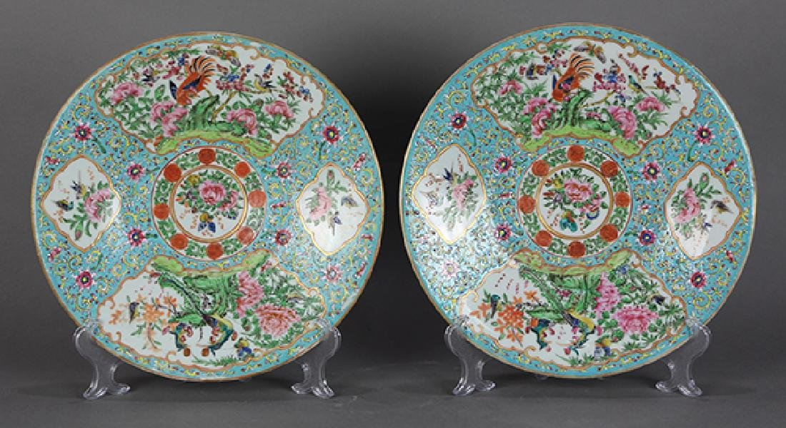 Two Chinese Famille Rose Chargers