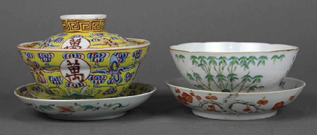 Chinese Porcelain Bowl and Cup
