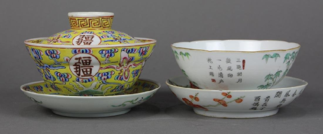 Chinese Porcelain Bowl and Cup - 2