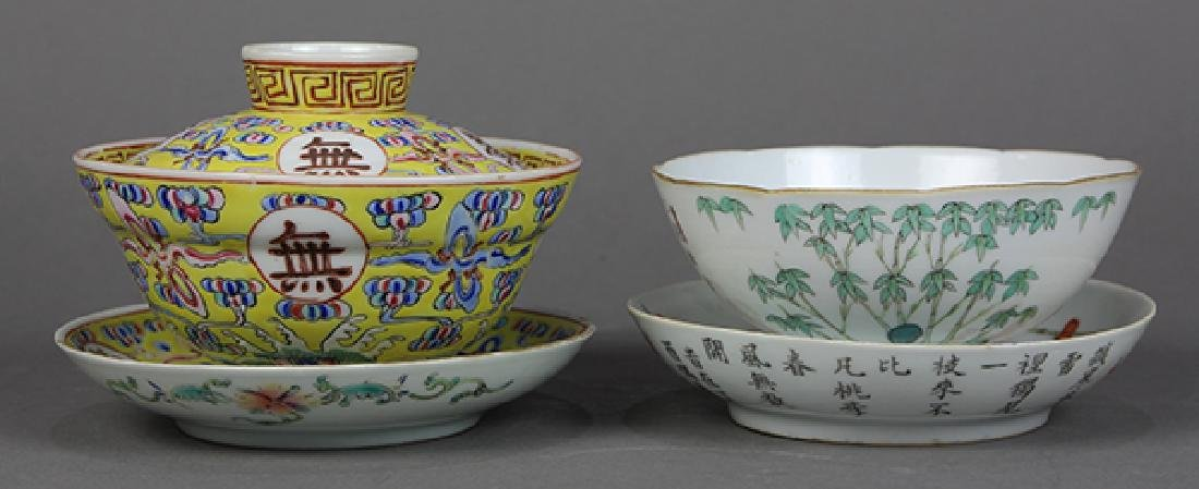 Chinese Porcelain Bowl and Cup - 3