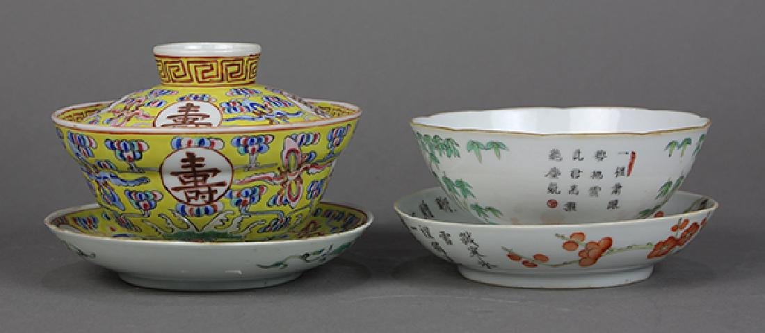Chinese Porcelain Bowl and Cup - 4