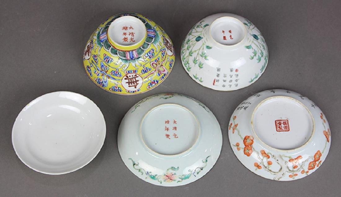 Chinese Porcelain Bowl and Cup - 6