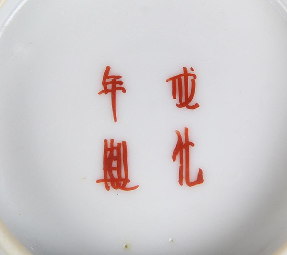 Chinese Porcelain Bowl and Cup - 8