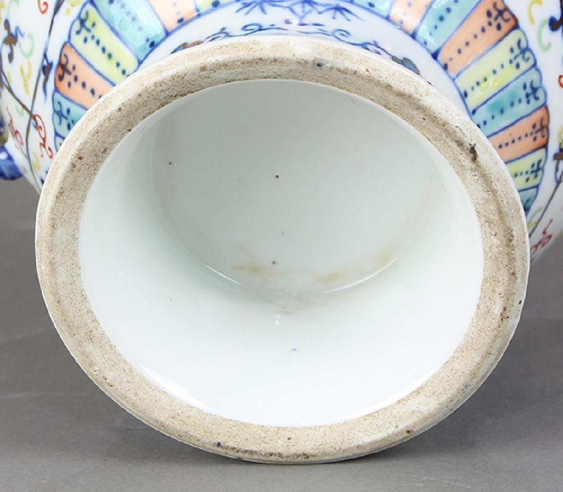 Chinese Porcelain Warmer - 7