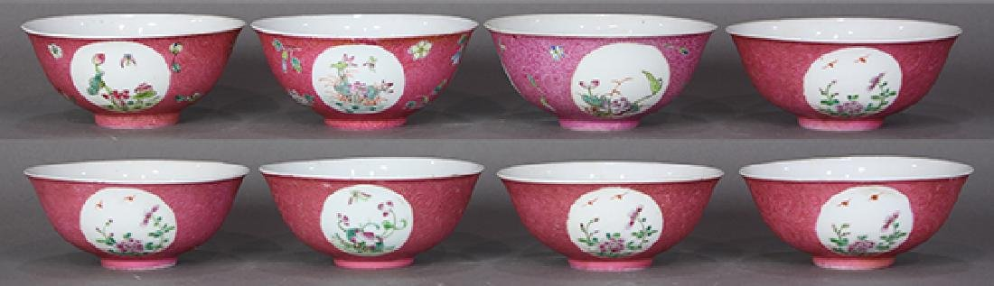 Group of Chinese Pink Sgraffito Ground Bowls
