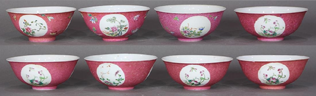 Group of Chinese Pink Sgraffito Ground Bowls - 2