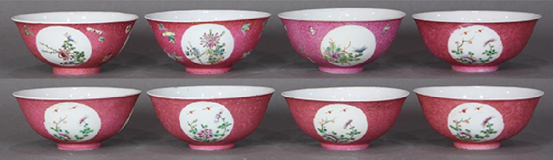 Group of Chinese Pink Sgraffito Ground Bowls - 3