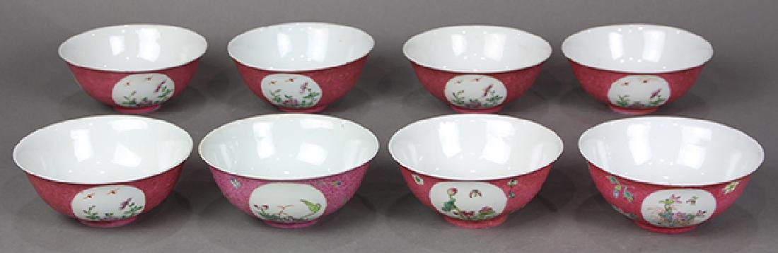 Group of Chinese Pink Sgraffito Ground Bowls - 4