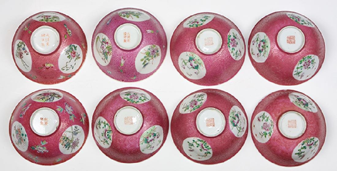 Group of Chinese Pink Sgraffito Ground Bowls - 6